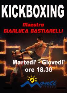 corso Kick 2015-16